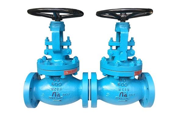 globe valves distributors in india[ gujarat]